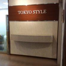 東京スタイル美容室 KKR博多店(トウキョウスタイルビヨウシツケーケーアールハカタテン)