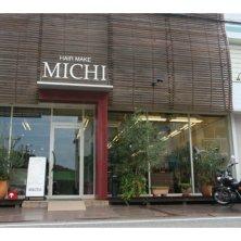 HAIR MAKE MICHI 中庄店(ヘアメイクミチナカショウテン)