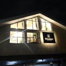 Eleanor 新宿店(エレノア シンジュクテン)
