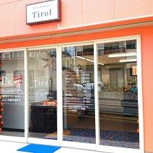 美容室 Tirol(ビヨウシツチロル)