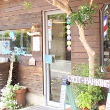 hair resort BoumBoum kasuga(ヘアリゾートブンブンカスガ)