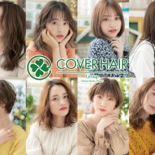COVER HAIR bliss 川口東口そごう店(カバーヘアブリス)