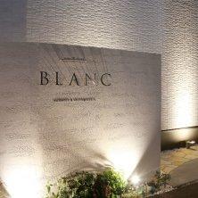 BLANC エステ・カイロ・脱毛サロン(ブラン)