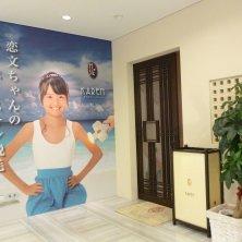 カレン 鹿児島天文館店(カレンカゴシマテンモンカンテン)