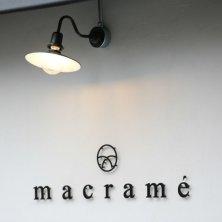 Salon macrame(サロンマクラメ)