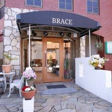 BRACE(ブレイス)