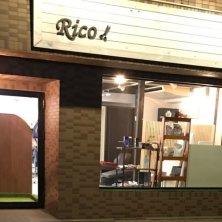 『髪をまもる』専門店Rico(カミヲマモルセンモンテンリコ)