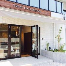 トリート ヘアデザイン南行徳店(トリートヘアデザインミナミギョウトクテン)