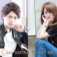 Le Club JUSTICE(ルクラブ ジャスティス)