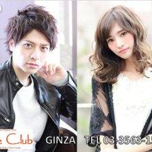Le Club GINZA(ルクラブ)