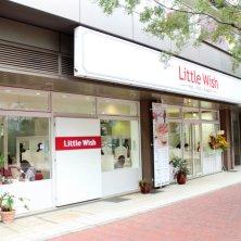 Little Wish 関内店(リトルウィッシュカンナイテン)