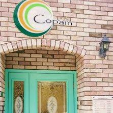 copain(コパン)
