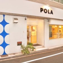POLA THE BEAUTY 心斎橋店(ポーラザビューティシンサイバシテン)