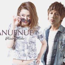ANUENUE(アヌエヌエ)