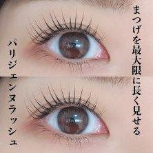 An'me(アンメ)
