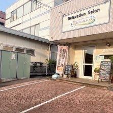 Relaxation Salon Lull(リラクゼーションサロンルル)