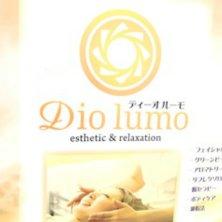 Dio lumo(ディーオルーモ)
