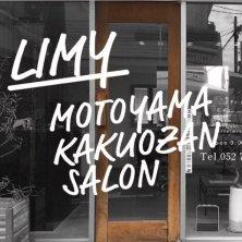LIMY(リミー)