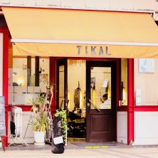 Tikal(ティカル)