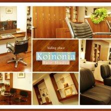 koinonia hair Studio(コイノニアヘアスタジオ)