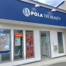 POLA THE BEAUTY 旭川豊岡店(ポーラザ ビューティアサヒカワトヨオカテン)