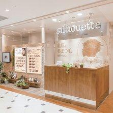 silhouette セレオ国分寺店(シルエットセレオコクブンジテン)