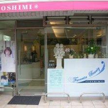Favorite Beauty YOSHIMI(フェイバリットビューティーヨシミ)