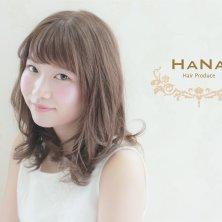 HANA Hair Produce(ハナヘアプロデュース)