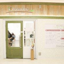 Organic color&repair イオン東神奈川店(オーガニックカラーアンドリペアイオンヒガシカナガワテン)
