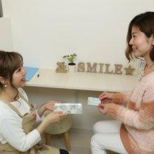 SMILE Beauty Salon(スマイルビューティーサロン)