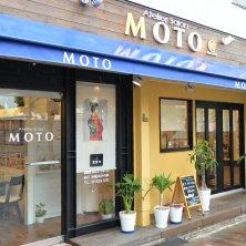 Atelier Salon MOTO(アトリエサロンモト)