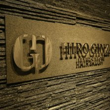 HIRO GINZA HAIR SALON 池袋店(ヒロギンザヘアーサロンイケブクロテン)