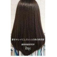 福岡美髪研究所Knops(フクオカビガミケンキュウジョクノップス)