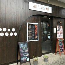 Ruang 土気店(ルアントケテン)