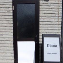 ディアナ(ディアナ)