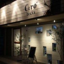 ciro becks(シロベックス)