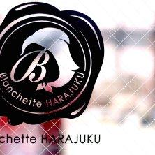 Blanchette HARAJUKU(ブランシェットハラジュク)