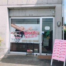 ビューティーMore 本店(ビューティーモアホンテン)