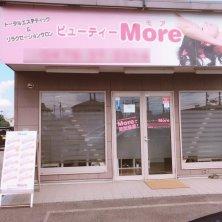 ビューティーMore 富里店(ビューティーモアトミサトテン)