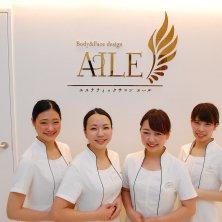 Body&Face design AILE 金沢店(エール)
