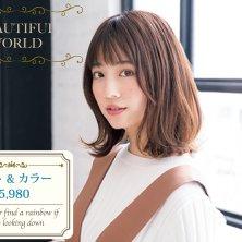 BEAUTIFUL WORLD(ビューティフルワールド)