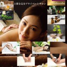 Esthe Salon Lumiere Nishiazabu(エステサロン ルミエールニシアザブ)