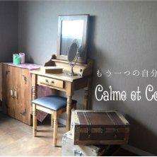 Calme et compose'(カルムエコンポーゼ)