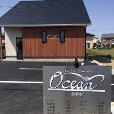 美容室OCEAN(ビヨウシツオーシャン)