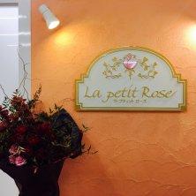 La petit Rose(ラプティットローズ)
