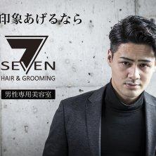 Men's Salon SEVEN(メンズサロン セブン)