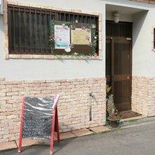 Private salon Rino(プライベートサロンリノ)