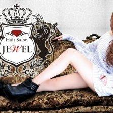 Hair Salon JEWEL(ヘアサロンジュエル)