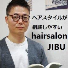 hair salon JIBU(ヘアサロンジブ)