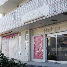 なちゅら美里店(ナチュラミサトテン)